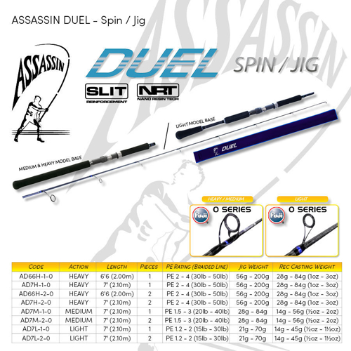 Picture of ASSASSIN Duel 7ft 1-3oz 1pc