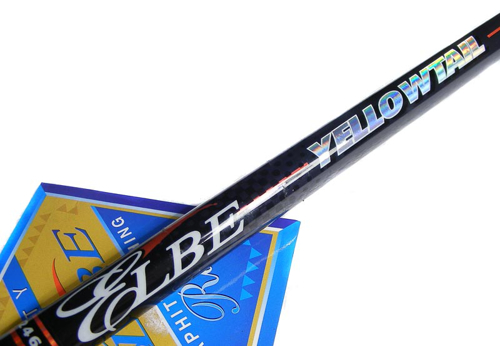 Picture of ELBE Boat Yellowtail 6ft2 13.6kg 1pc Black