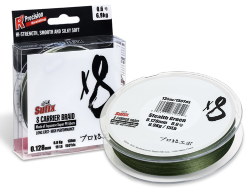 Picture of SUFIX X8 50lb 300Yards Stealth Green
