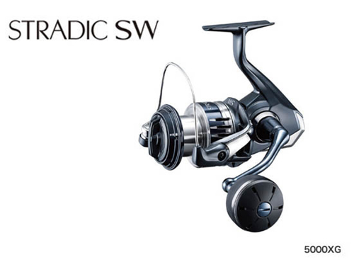 Picture of SHIMANO Stradic SW 8000HG