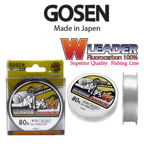 Picture of GOSEN W Fluorocarbon Leader 80lb